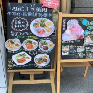 レストラン&カフェ『嘉ノ雅 茗渓館』でランチ
