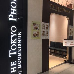 中国料理 The Tokyo Phoenix@大丸東京店