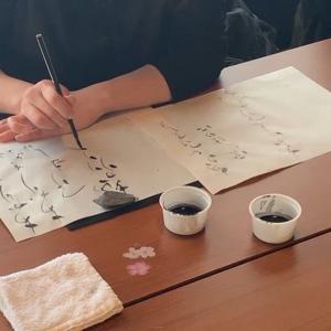 東大阪指定文化財 旧河澄家 古民家でデザイン書道