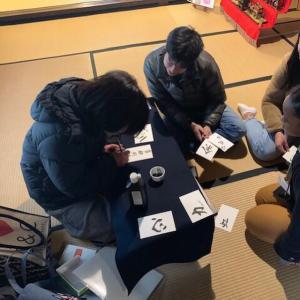 外国人留学生募集 古民家で書道