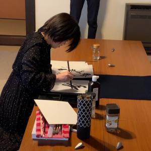 韓国人留学生が書道体験