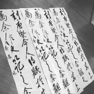 うめだ阪急の石オブジェ