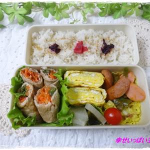 ☆2020年お弁当始め・野菜の肉巻き☆
