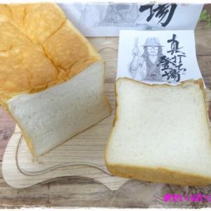★高級食パン・真打ち登場&いちごジャム★