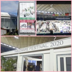 ★2020テーブルウェアフェスティバル★