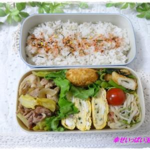 ☆回鍋肉のお弁当☆