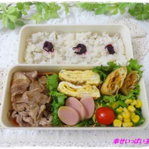 ☆焼き肉のお弁当☆