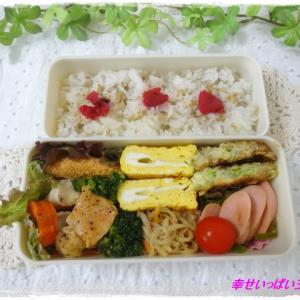 ☆チキンと野菜のグリル焼きのお弁当☆