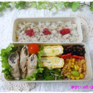 ☆野菜の肉巻きのお弁当☆