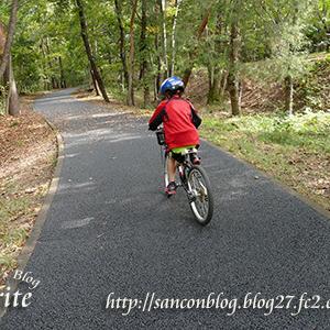 金川の森公園でサイクリング