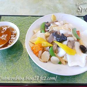 グルメ~四川菜館