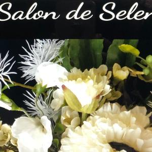 ✿ネットショップ「Salon de Selene」オープン♪✿