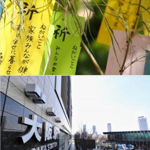 7/28 大阪(豊かさを受け取る)クリスタルボウル瞑想会&ミニ体験会・・