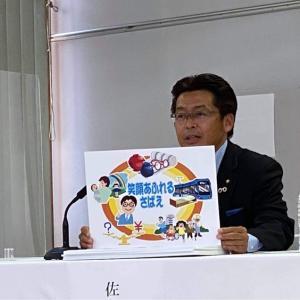 公開討論会に参加しました。