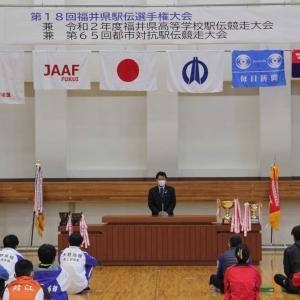 駅伝大会がさばえで開催されました。