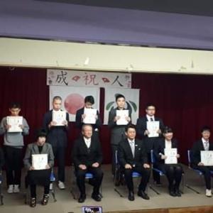 福授園成人式へ出席しました。
