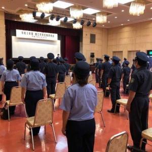 令和3年度鯖江市防犯隊研修会