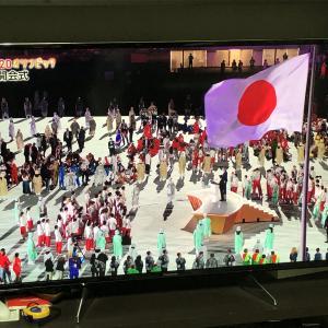 東京2020オリンピック開会式を見て・・・