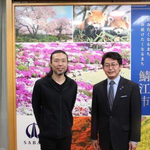 前田鎌利さん講演会「伝える~100%勝てるプレゼンテーション」
