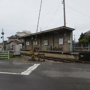 取って付けたような?「学門」という名の駅。【2019年04月 和歌山県御坊市】