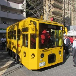 1台だけ、黄色い車体のイケバスの車内。出会えたら幸福? 【2019年11月 東京都豊島区】