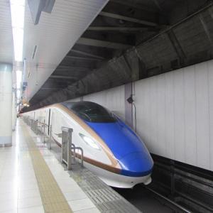 上野駅で出発を待つ、北陸新幹線の列車。 【2020年02月 東京都台東区】