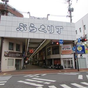 和歌山市中心部のアーケード街「ぶらくり丁」。 【2019年04月 和歌山県和歌山市】