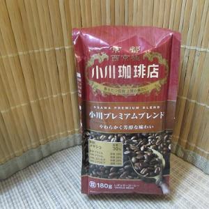 東京のスーパーで買える、京都の珈琲。 【2020年07月 京都府京都市】