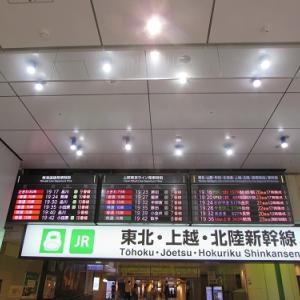 東京駅の、列車案内電光掲示板。 【2020年07月 東京都千代田区】