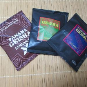 ひたちなか市勝田の某有名コーヒー店が販売する、至高の?ドリップパック。 【2019年04月 茨城県ひたちなか市】