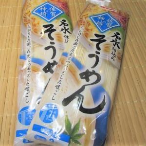東京で食す、「佐賀の神崎 名水仕込みそうめん」。 【2020年07月 佐賀県神埼市】