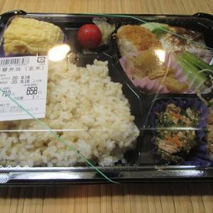 埼玉の駅ビルで購入した、大阪のお弁当? 【2020年09月 大阪府大阪市】