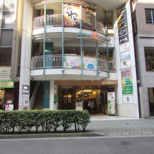 1階に山形県のアンテナショップが入居する、東京・銀座のビル。【2020年08月 山形県山形市】
