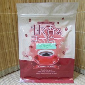 境港の珈琲店の、甘く香るコーヒー。 【2020年07月 鳥取県境港市】