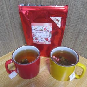 境港の珈琲店の、季節限定・いちごバニラの紅茶。 【2021年04月 鳥取県境港市】