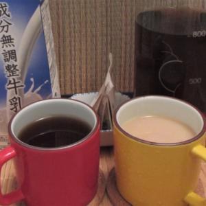 境港の珈琲店のドリップパックで、水出しコーヒー。 【2021年09月 鳥取県境港市】