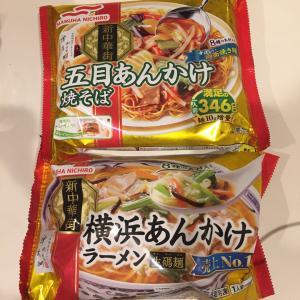 横浜あんかけラーメン 五目あんかけ焼そば を食べてみた