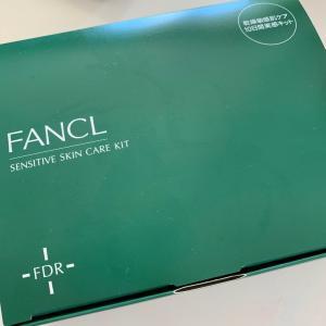 ファンケル 乾燥敏感肌スキンケア10日間実感キット