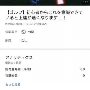 YouTube第二回配信しました!