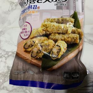 業務スーパー(韓国のり巻き天ぷら)