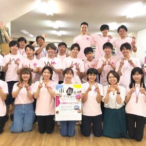 【最後の】鯖江市地域活性化プランコンテスト実行委員会...