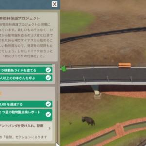 【Planet Zoo】突如クラッシュ連発