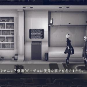 【NieR:Automata】2周目スタート