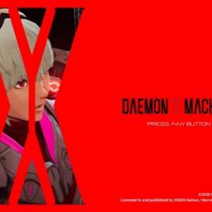 「DAEMON X MACHINA」プレイしてます