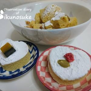 小さなパンケーキを作りました。~ロックへお供え~