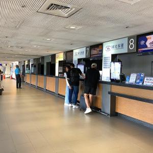2019年台湾旅行 桃園国際空港から直行バスにて宜蘭へ 一日目!