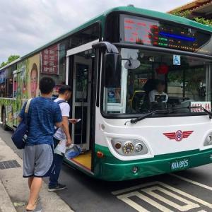 2019年台湾旅行 皇池温泉に、台北で初めてのBAR 四日目
