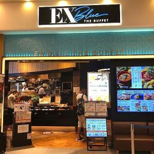ラゾーナ川崎のランチなら、EX Blue THE BUFFETがコスパ良いね!
