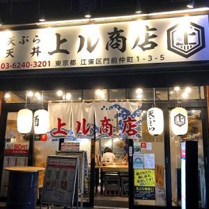 まさかこの食材が、天ぷらになるとは!