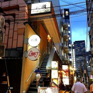 新潟のへぎ蕎麦と美しい日本酒が楽しめる居酒屋「村瀬」